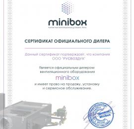 minibox: как мы достигаем бесшумной работы? Ответ на вопрос тут