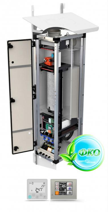 ПВУ-350 EC | VENTMACHINE | Бытовая приточная установка